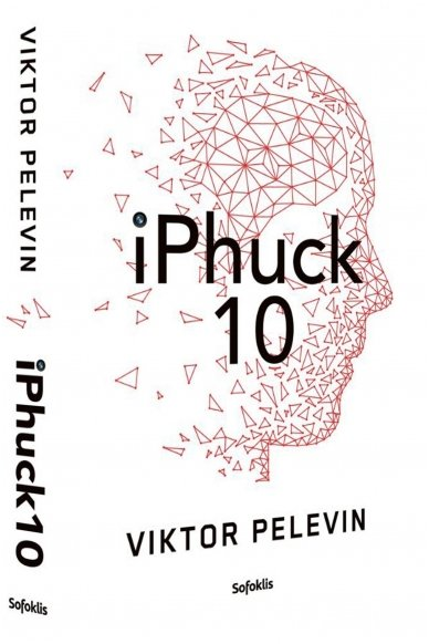 iPhuck 10 2