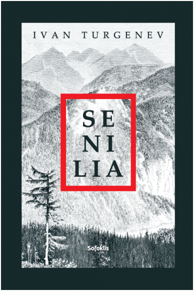 Senilia
